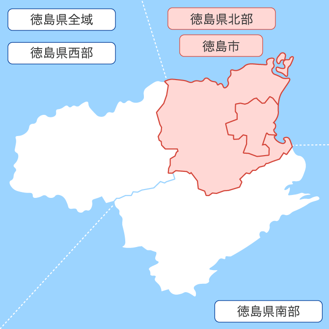 徳島県北部